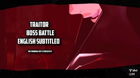 Persona 5 - Traitor Boss Battle ENG SUB