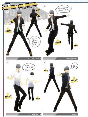 File:P4D Yu's Costume Coordinate 01.jpg