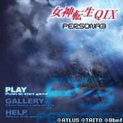 P3-Qix-01