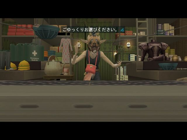 File:Yagiya Store Interior.jpg