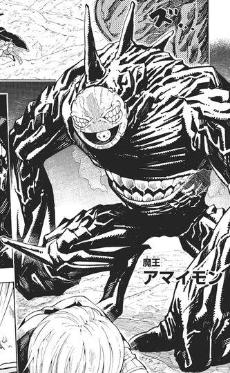 File:Amaimon SMTIV Demonic Gene.jpg