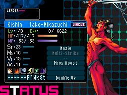 File:Take-Mikazuchi Devil Survivor 2 (Top Screen).png