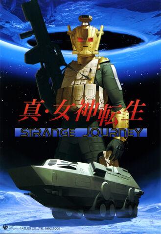 File:Strange Journey full cover art.jpg