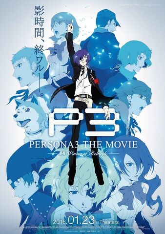 File:Persona 3 Winter of Rebirth final visual.jpg