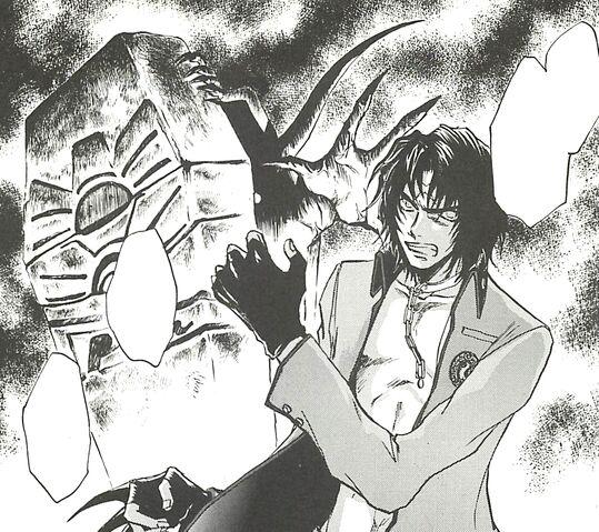 File:Mot Manga.jpg