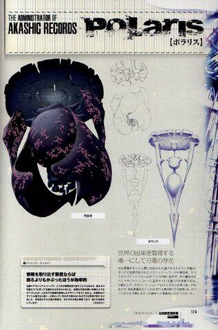 File:Polaris art.jpg