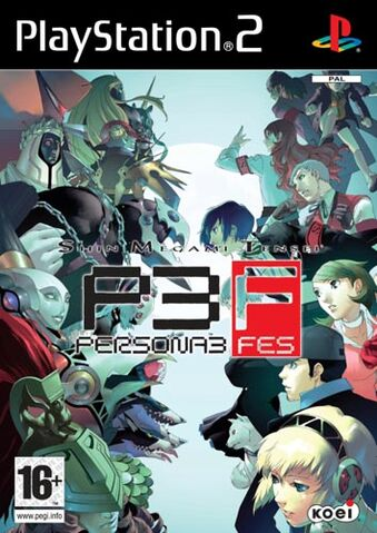 File:Persona 3 FES.jpg