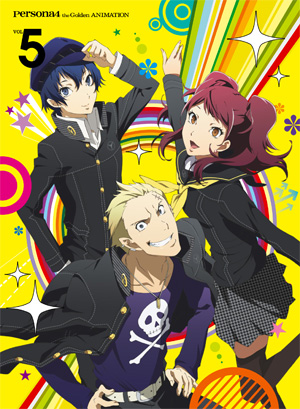 File:Persona 4 The Golden Aniamtion Volume 5 DVD.jpg