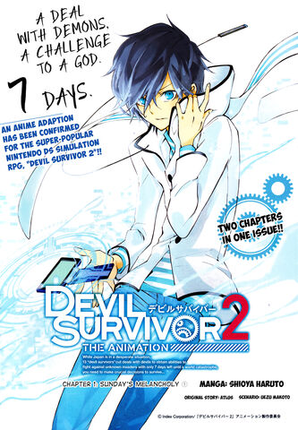 File:Devil Survivor 2 The Animation 01.jpg