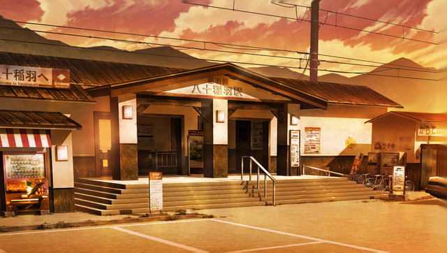 File:P4A Inaba Station.png