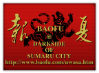 File:Baofusite.png