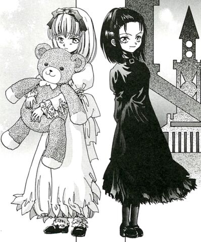File:Mai and Aki Manga.jpg
