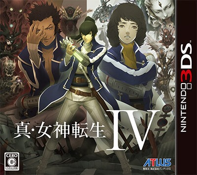 File:Shin Megami Tensei IV Cover.jpg