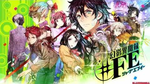 Shin Megami Tensei x Fire Emblem OST - Reincarnation