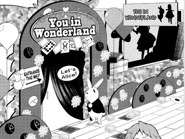 File:PQ Side P4 You in Wonderland.jpg