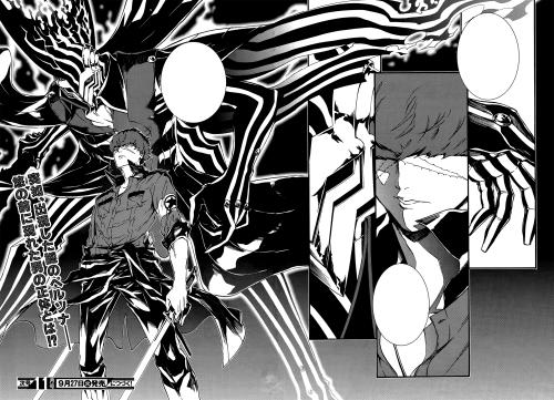 File:P4AU manga Tsukiyomi.png