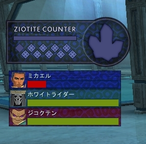 File:Active Minibosses and Ziotite Counter.jpg