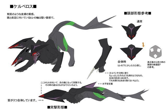 File:Cerberus DDS Concept Artwork.jpg