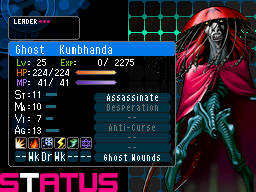 File:Devil Survivor 2 Lumbhanda (Top Screen).png