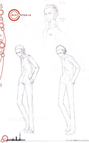 File:Tadashi nikaido-concept art.jpg