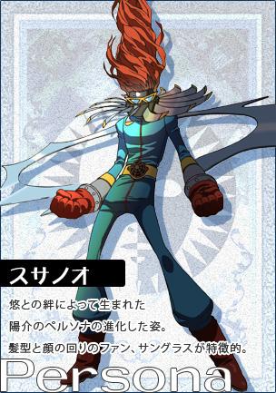 File:Hanamura persona02.jpg