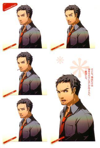File:Persona 4 Ryotaro.jpg