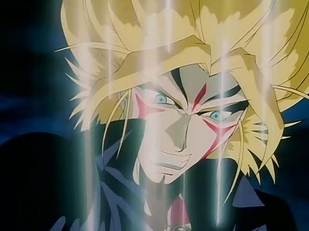 File:Tokyo Revelation - Kojiro as Masakado.jpg