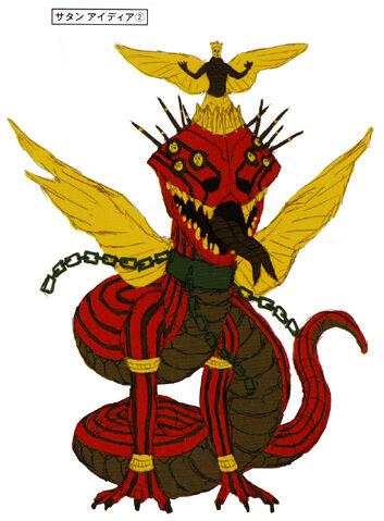 File:Satan concept 2 SMT4A.jpg