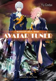 Quantum Avatar Turner English cover