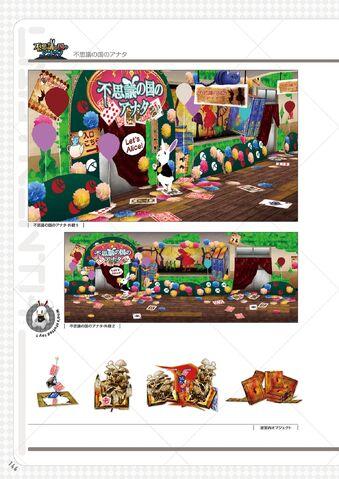 File:You in Wonderland Entrance PQ.jpg