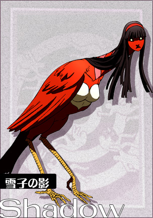 File:Shadow boss Yukiko in Persona 4 the animation.jpg