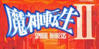 Majin Tensei II: Spiral Nemesis