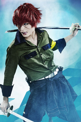File:Sho Minazuki Ultimax Stageplay.jpg