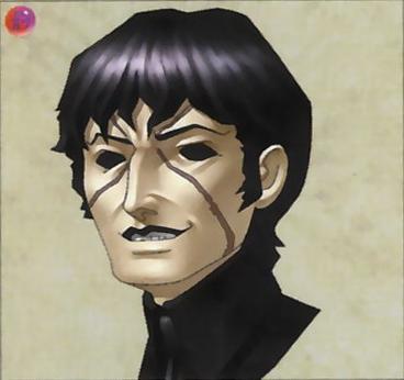 File:Kandori.JPG