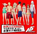 P5 Swimsuit Set.jpg