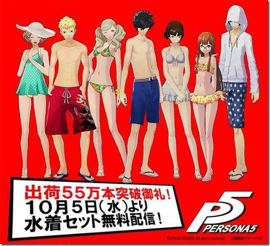 File:P5 Swimsuit Set.jpg
