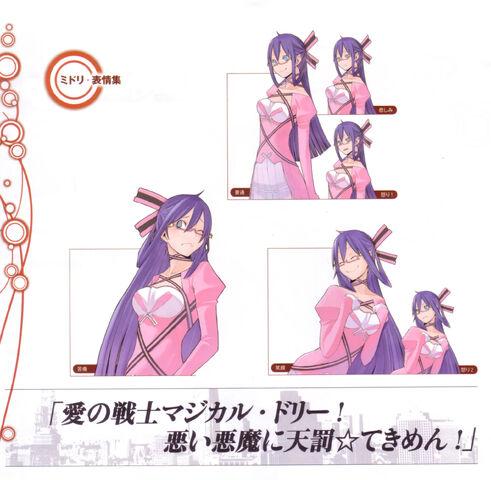File:Midori-Expressions.jpg
