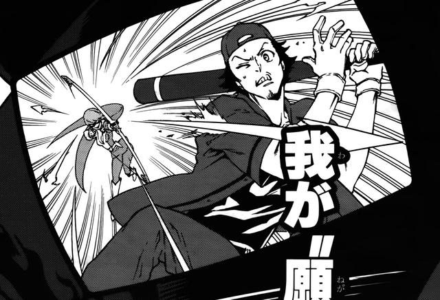 File:P4AU manga Junepi Iori.png