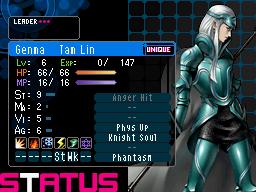 File:Tam Lin Devil Survivor 2 (Top Screen).png