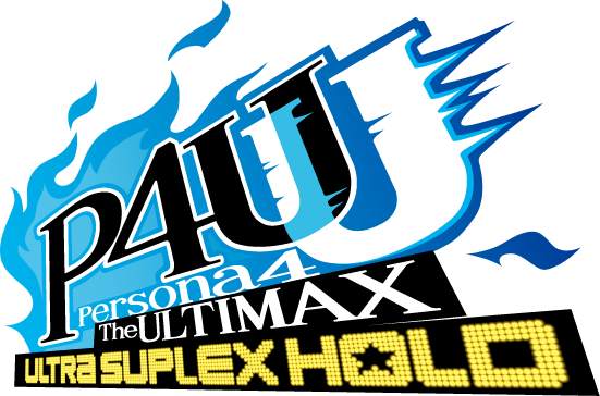 File:Persona4TheUltimax Logo.png