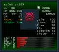 Shin Megami Tensei II (J) - Legion - stats.png
