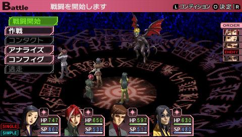 File:P2EP Tatsuya story final battle.jpg