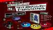Persona 20th Anniversary All-Time Best Album, featuring music from all five main Persona games
