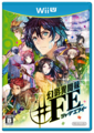 Genei Ibun Roku ♯FE package cover.png