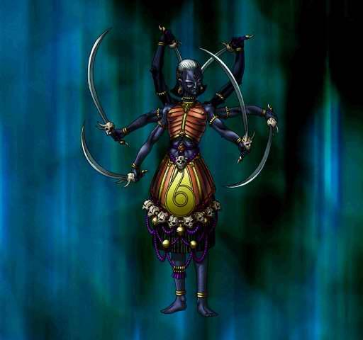 File:Kali (2).jpg