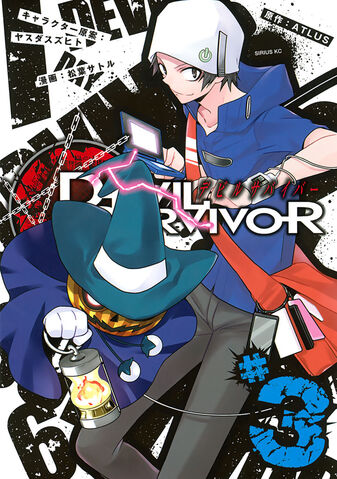 File:DS Manga Volume 03.jpg