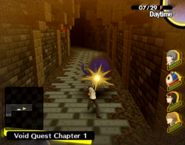 File:Persona 4 void quest 4.png