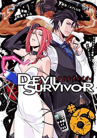 File:DS Manga Volume 06.jpg