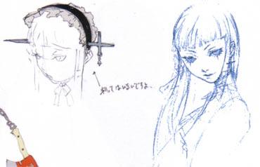 File:Chidori3.jpg