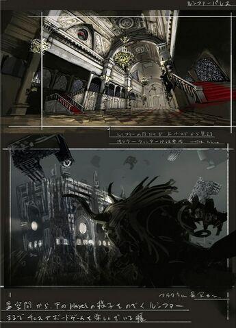 File:Lucifer's Palace 2 SMTIV.jpg